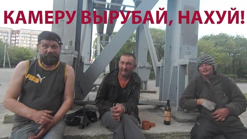 6 серия (Викинг,Бамбула,Каспаров и Чечен)
