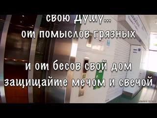 Дубай Марина в Дейру 02 Берегите себя Руслан Навроцкий сл. pointalex