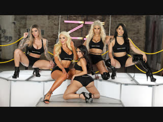 Brazzers House 3 - Finale [HD1080, Anal, Big Ass, Big Black Cock, Big Tits, Group Sex, Latina, Stock