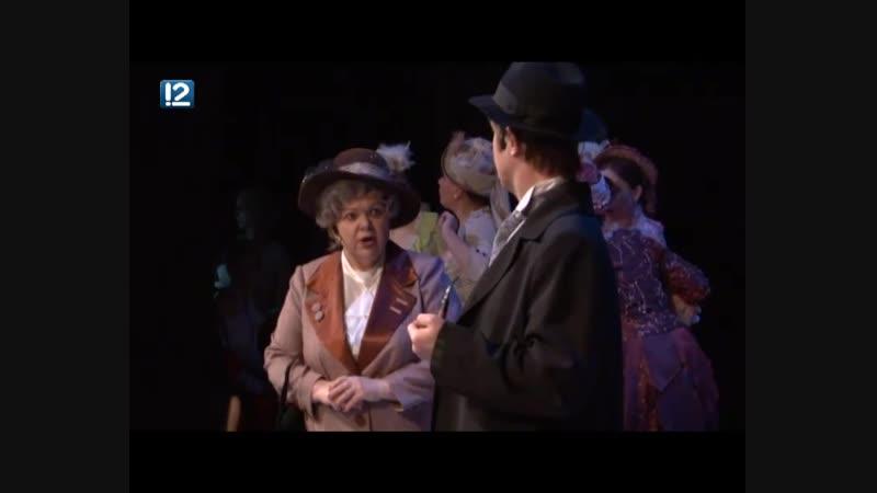 В Омском Музыкальном театре необычный концерт в жанре детектива