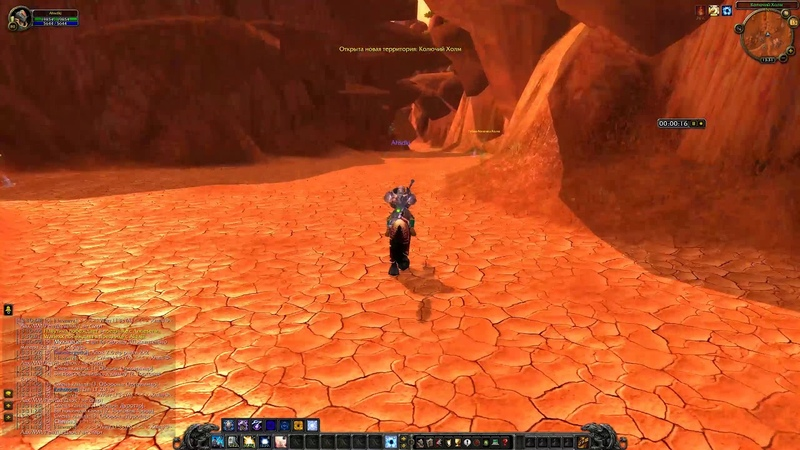 New BySTER ! WoWCircle Speed Hack