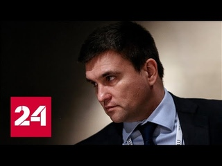 Украина разрывает полсотни дипсоглашений с РФ и компромат на Зеленского. 60 минут от