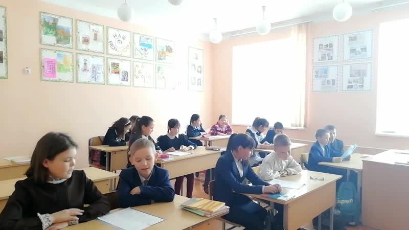 Акмуллаға читает 5 класс