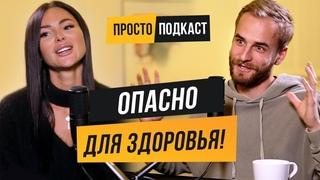 София Малолетова: Fitness Model. Точка зрения о счастье, саморазвитии и вере в себя