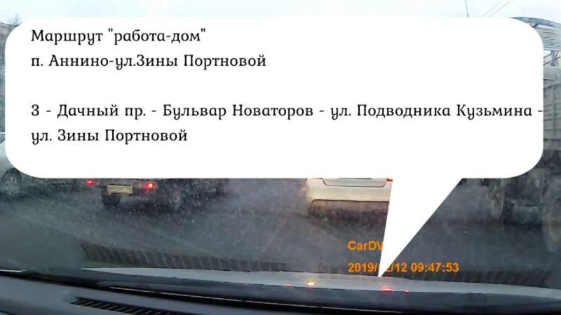 12дек Инна Тиида Дачный ЗиныПортновой21к4