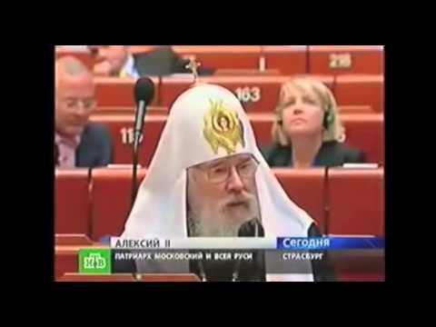 Aleksiy II o patriarca que desafiou a União Europeia LEGENDADO
