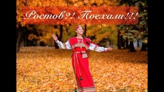 """Видео-визитка к конкурсу """"Краса Студенчества России - 2019"""""""