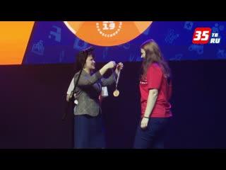 В Вологде назвали победителей V Открытого регионального чемпионата Молодые профессионалы WorldSkillsRussia