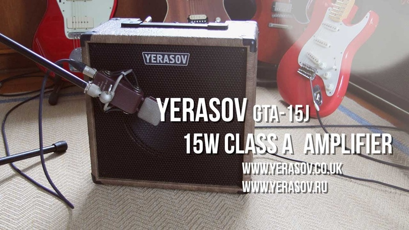 Yerasov GTA-15J 15W Guitar Amp. Demo and review with SG and Strat.