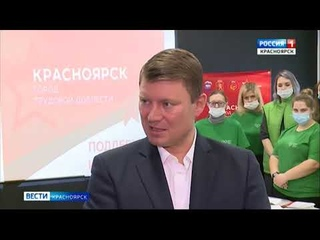 Красноярск готовится ко второй волне паводка