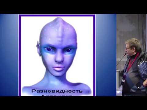 НЕПОЗНАННОЕ2018 Антон АНФАЛОВ Пришельцы в Крыму Движущиеся летательные объекты пришельцев