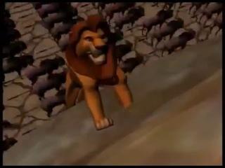 Король Лев в 3D (графика, графон)