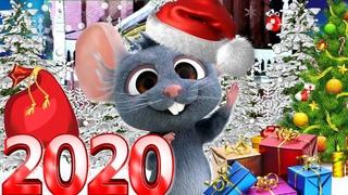 Волшебное, Сказочное Поздравление С Новым 2020 годом! С Годом Крысы!