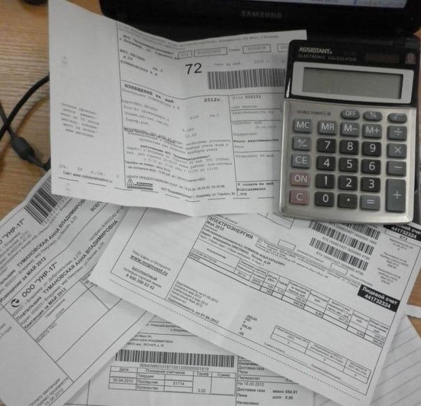Бухгалтер по начислению коммунальных платежей вакансии бухгалтерские услуги как открыть и что для этого нужно
