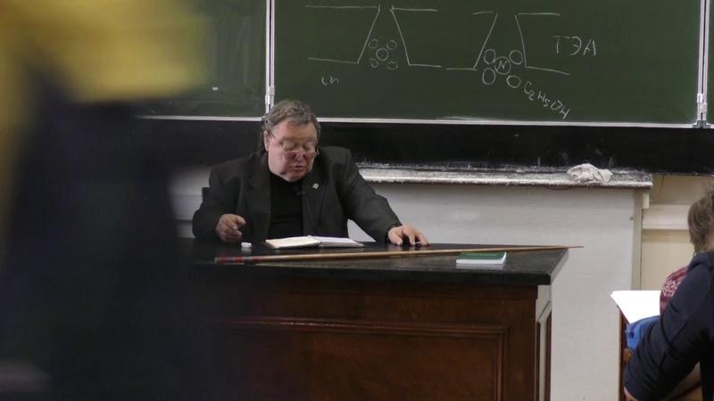 Каменский А А Физиология человека и животных Калиевые каналы Проводимость Аксонный транспорт