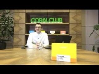 ЗДОРОВЫЕ НОВОСТИ с СЕРГЕЕМ СЕМЕНЧЕНКО. Январь 2020. ЗДОРОВЬЕ КАК ОБРАЗ ЖИЗНИ /Coral Club