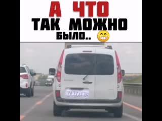авто прикол.mp4