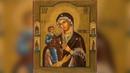 25 июля. Икона Божией Матери «Троеручица». Православный календарь