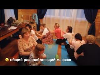 Осеннее преображение проект Женское счастье