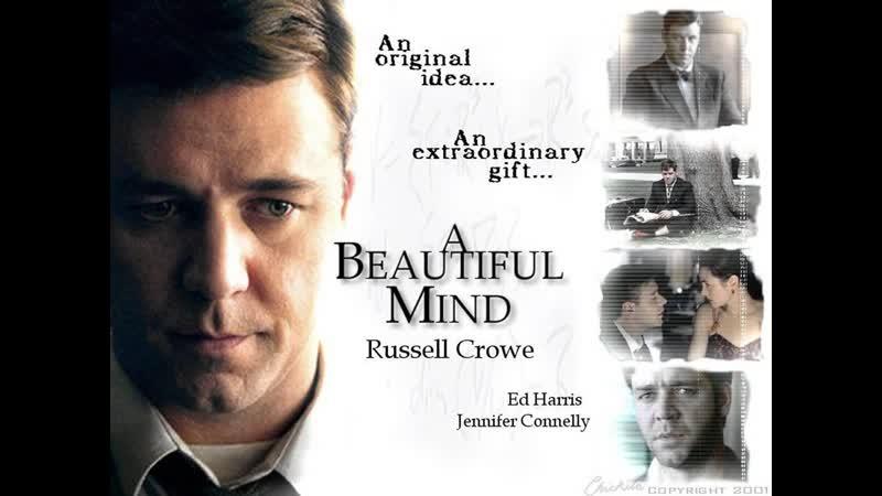 A Beautiful Mind 2001 Игры разума на английском с субтитрами