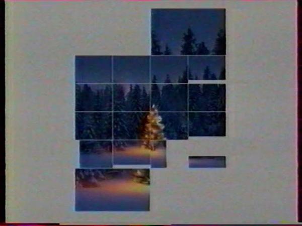 Фрагмент рекламной заставки Россия 01 01 2004 2