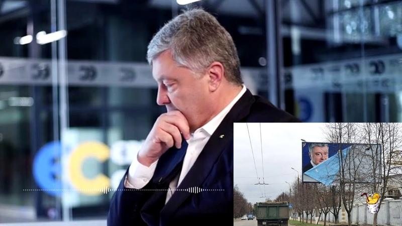 Кремлевский заговор против Украины что готовит штатная агентура