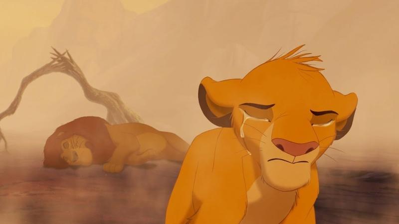 Побег Симбы Король Лев 1994 Анимация