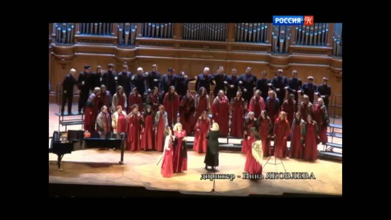 Валерий Гаврилин Симфония действо Перезвоны Из передачи Абсолютный слух ВГТРК 2017