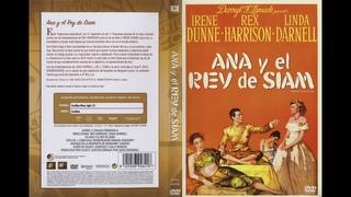Grandes Clasicos en B/N::Ana y el Rey de Siam **1946**