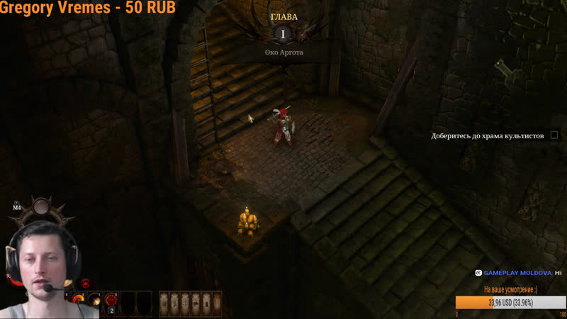 Warhammer Chaosbane 3 Глава 1 Повелитель зверей играем за Имперского солдат HARDCORE