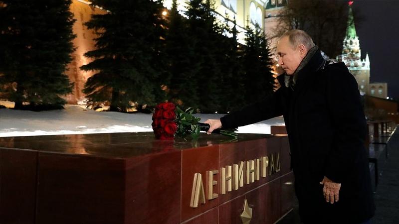 Путин в годовщину снятия блокады Ленинграда возложил цветы в Александровском саду