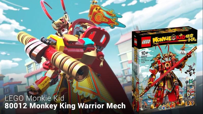 INTRO to 80012 Monkey King Warrior Mech (LEGO Monkie Kid)