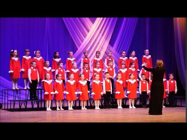 ДШИ Канцона Хор 1 класса муз В Шаинского сл М Танича Папа может