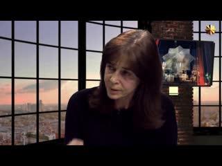 Ольга Четверикова - Похищение России