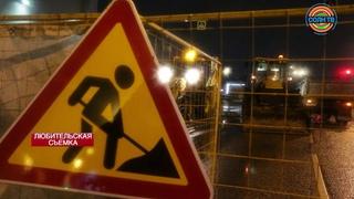 Коммунальщики Солнечногорска вышли в ночь устранять последствия прорыва трубы