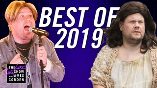 best of 2019: the late late show with jk.