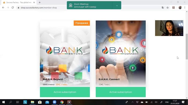 BANK Connact моя короткая презентация о новом цифровом продукте Success Factory