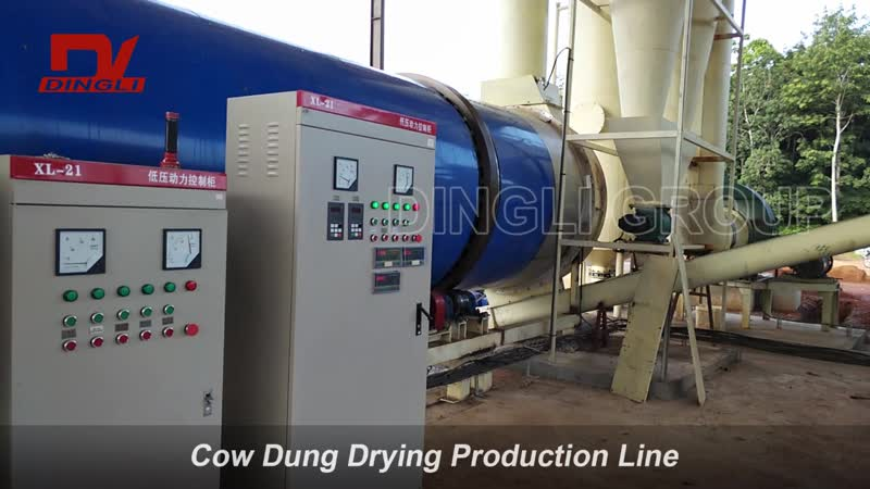 Cow dung drying production line running vedio