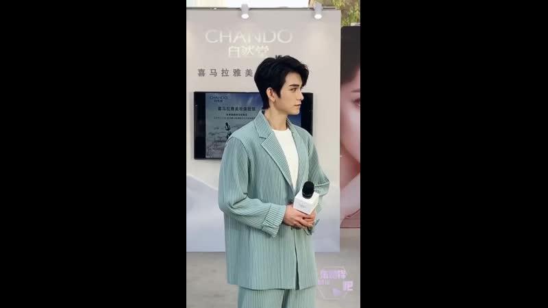 Zhu Zanjin. CHANDO. 08.12.19