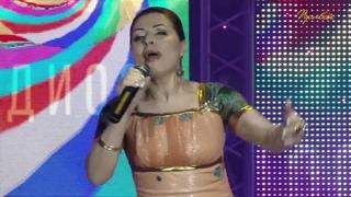 Зайнаб Махаева - Саринал
