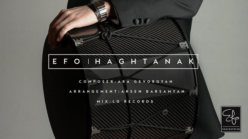 EFO SHUSHI Haghtanak Official Audio Track