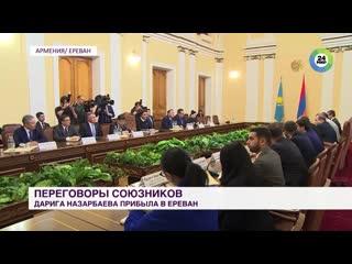 Дарига Назарбаева и Арарат Мирзоян посадили в Ереване ель в знак дружбы