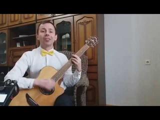 MySongsOnFriday - Девушка из высшего общества (Валерий Меладзе cover)