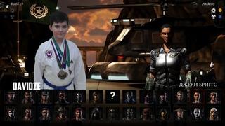 Mortal Kombat 11 | Часть 2