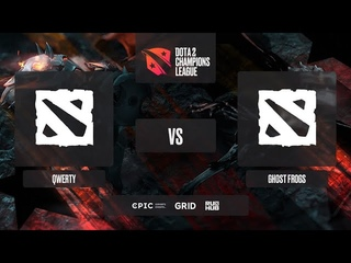 qwerty vs Ghost frogs, Dota 2 Champions League 2021 S1, bo3, game 1 [Mila & Adekvat]