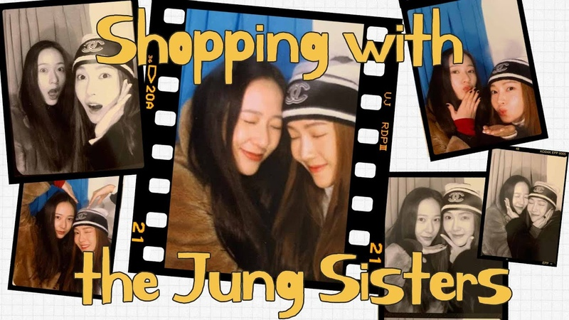 Shopping with the Jung Sisters in Stowe