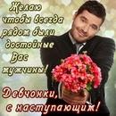Танюшка Гончарова фото №15