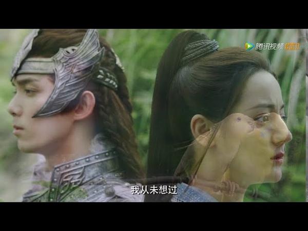 《长歌行》首版预告:迪丽热巴吴磊热血长歌 生死与共 Chang Ge Xing Trailer