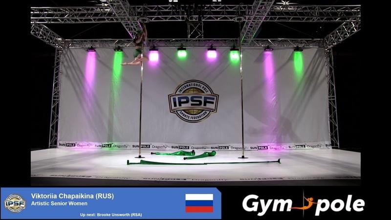 WPSC19 Artistic Pole Senior Women Viktoriia Chapaikina Russia смотреть онлайн без регистрации