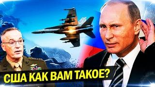 Россия показала  самые мощные военные технологии. Почему генералы США так встревожились?